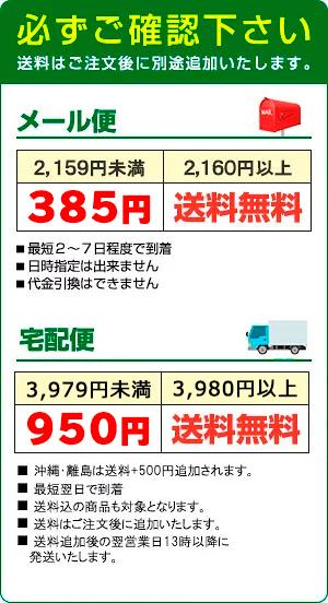12mm テプラ カシオ 3個選べる テプラPRO ラベルライター 互換テープカートリッジ xr12we xr12x xr12rd xr12bu xr12yw xr12gn xr12ard xr12abu xr12agn 白 赤 青 緑 黄