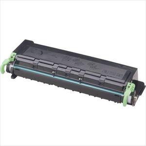 トナー インク epson エプソン トナー トナーカートリッジ リサイクルトナー1年間保証付 LPA3ETC10 LP-7100 送料無料