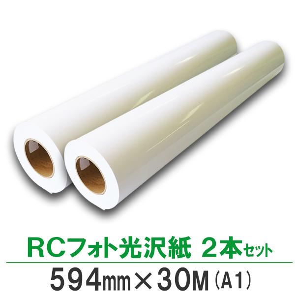 インクジェットロール紙 RCフォト光沢紙594mm×30M 2本