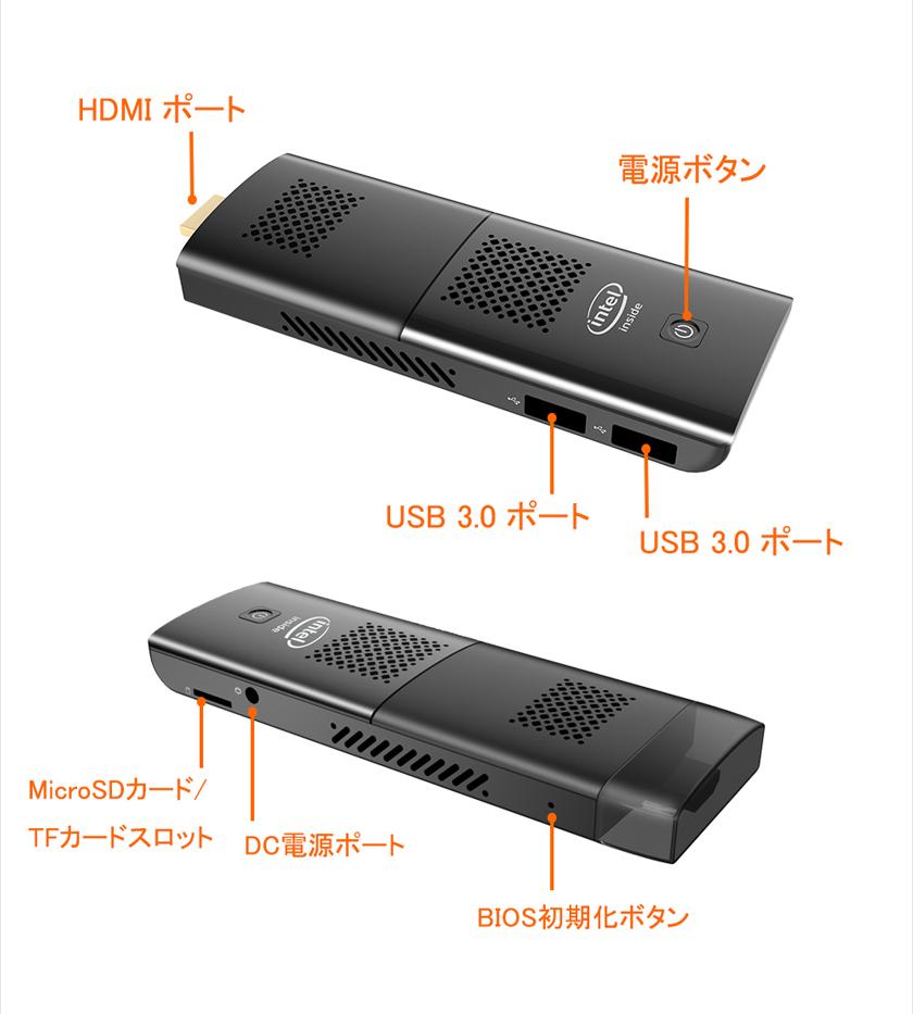 【楽天市場】【保証1年】スティック型パソコン 【M1K】 スティック型パソコン 超小型pc 4K対応 インテル