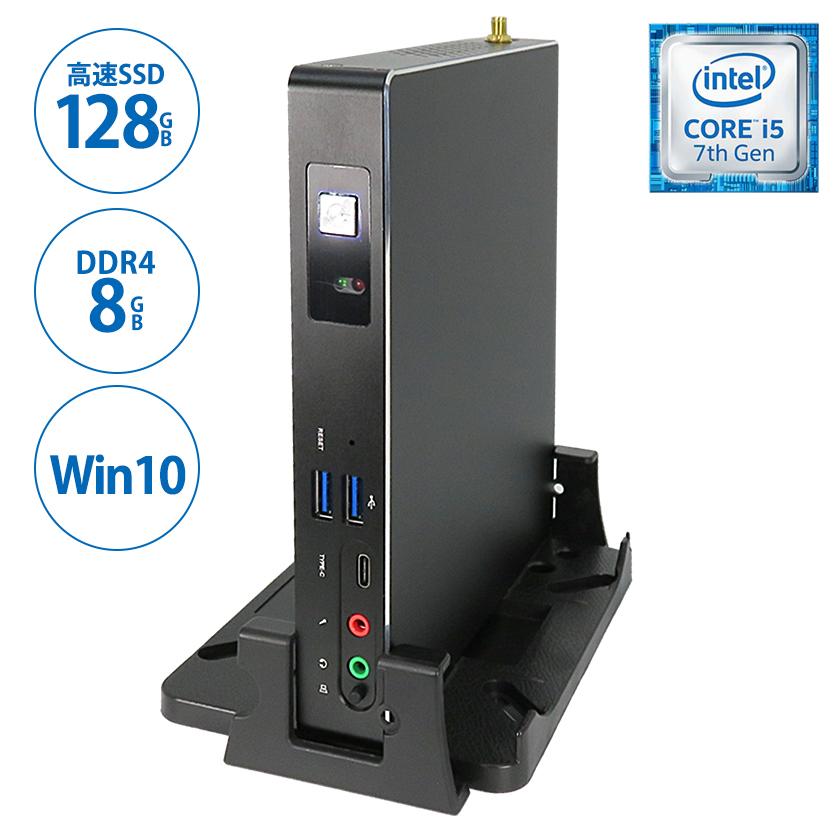 【保証1年】パソコン 新品 windows10 ミニパソコン スリム【Skynew S2】小型パソコン 新品 Core i5 7200U/8GB/128GB/DP/HDMI/USB 3.0/4K対応 デスクトップパソコン 送料無料