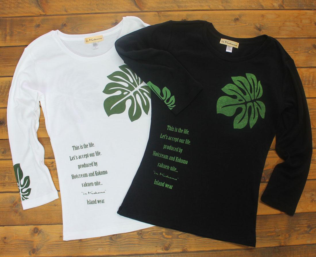 5bf4675dc in Kokomo inc.: Monstera basic pattern women / 7 sleeves set in T ...