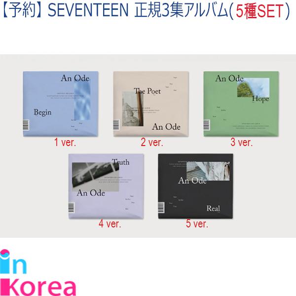 Ver.1+2+3+4+5 Set Seventeen 3rd Regular Album