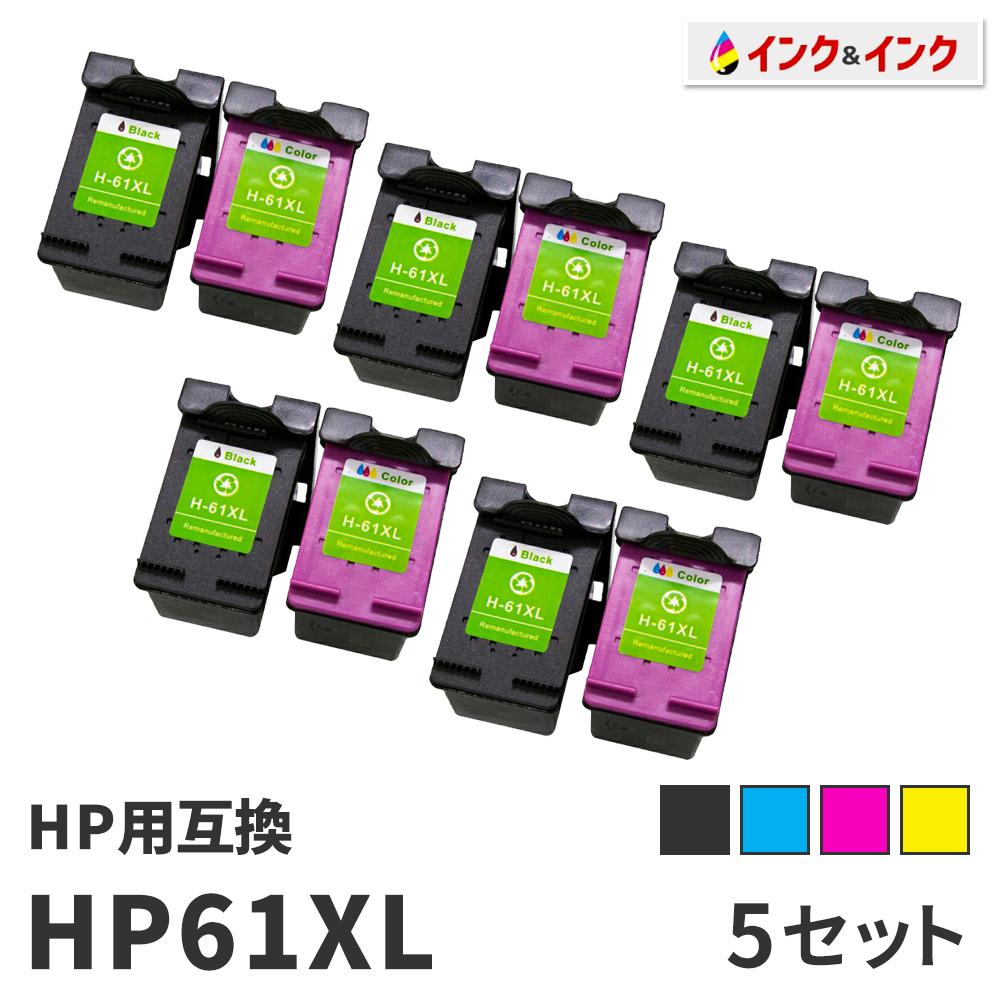 【5個セット】ヒューレット・パッカード 用 HP61XL ヒューレットパッカード 用 HP61XL黒+HP61XLカラー 4色セット増量【リサイクルインクカートリッジ】hp61