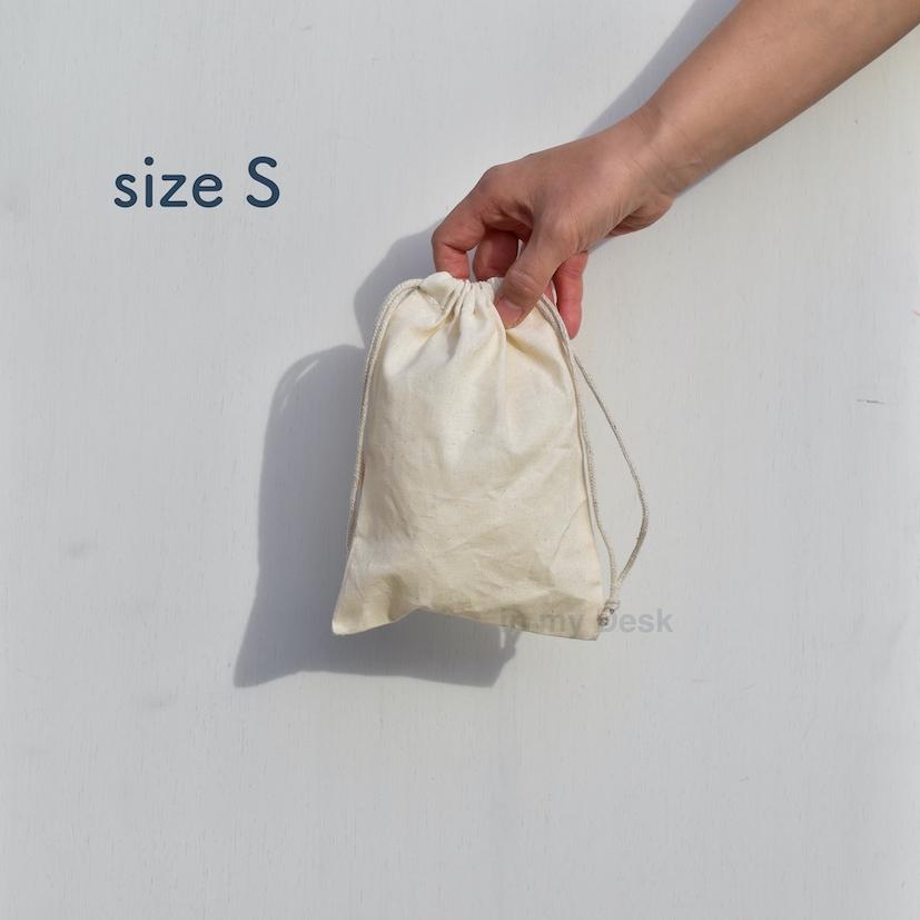 なにかと便利 薄手のシンプルなナチュラル コットン巾着袋 size ついに再販開始 S Natural Cotton Drawstring 評価 Bag ナチュラル コットン 生成り ラッピング材※メール便発送 の シンプルな サイズ 綿 巾着袋 きんちゃく 無地 巾着 エコバッグ