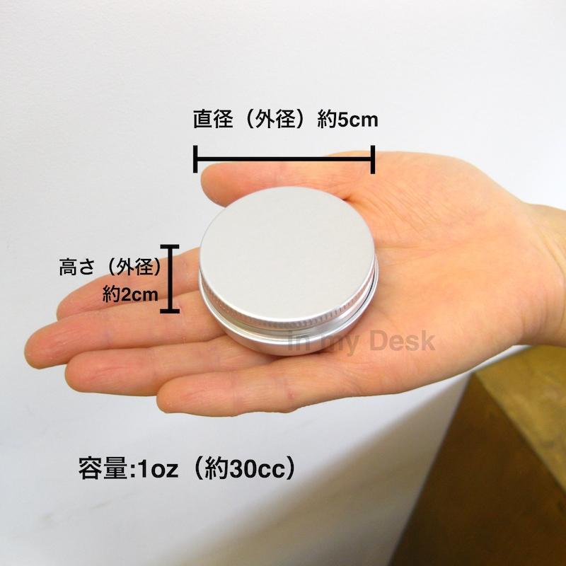 b64e8aad1e8be6 ... 整理整頓シンプル【Tinbox 丸型ピルケース小さなティンボックスアルミ缶丸形小物入れ収納タブレットケース便利