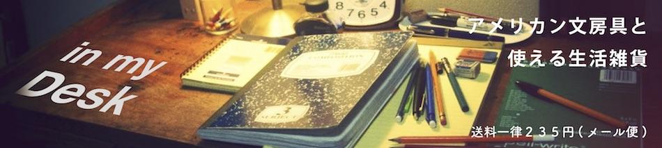 3a076d446a7929 楽天市場】ピルケース 小さな ティンボックス ブリキ缶 小物入れ 収納 ...