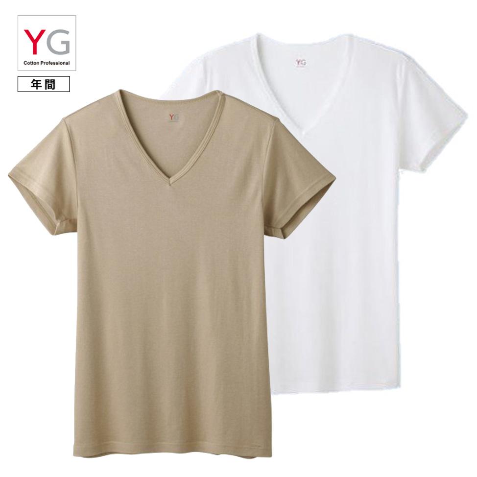 送料込み グンゼ YG メーカー直送 VネックTシャツ 2枚セット DRYDEO 吸汗速乾 抗菌防臭:YV01152K 付与 紳士半袖V首シャツ 代引不可 GUNZE メール便 ギフト包装不可 smtb-kd 日時指定不可