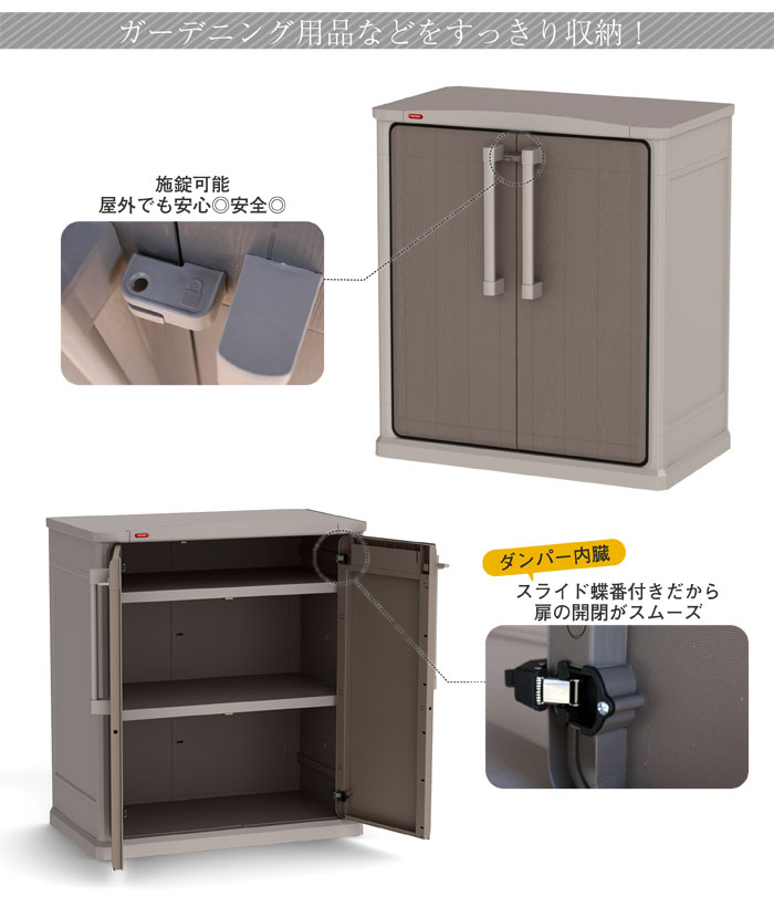 innocent-coltd | Rakuten Global Market: Outdoor for storage ...