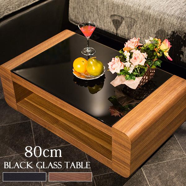 【搬入組立設置無料】【送料無料】センターテーブル リビングテーブル ウォールナット 突板 オーク ブラックガラス 高級 ローテーブル ブラウン ガラステーブル
