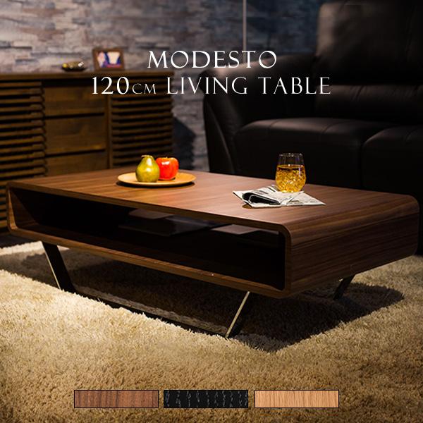 【搬入組立設置無料】【送料無料】 テーブル センターテーブル 120cm 120 ウォールナット ブラックオーク モダン テーブル 高級 ブラウン ブラック MODESTO