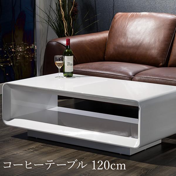 【搬入組立設置無料】【送料無料】コーヒーテーブル 120cm ホワイト