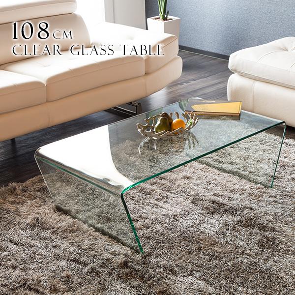 【搬入組立設置無料】【送料無料】 ガラステーブル テーブル 全面ガラス センターテーブル ガラス製 高級 ローテーブル クリアガラス モダン ガラス製