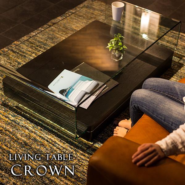 【搬入組立設置無料】【送料無料】 ガラステーブル センターテーブル 全面ガラス ローテーブル 110cm 110 オーク 突板 テーブル ガラス製 ブラック ガラス CROWN