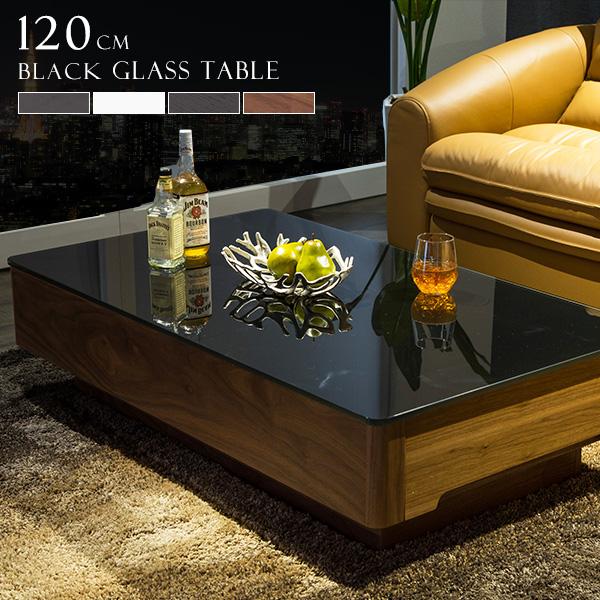 【アウトレット】傷有り(テーブル側面)ガラステーブル テーブル 120 ブラックガラス センターテーブル ホワイト モノトーン ガラス製 高級 モダン ローテーブル
