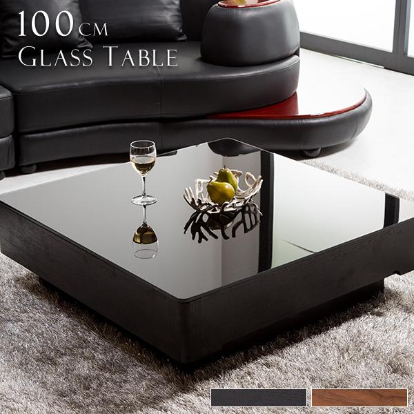 【搬入組立設置無料】【送料無料】 ガラステーブル テーブル 正方形 100 センターテーブル 木製 ガラス製 高級 ローテーブル ウォールナット ブラウン モダン センターテーブル
