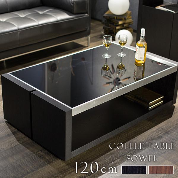 【送料無料】 ガラステーブル テーブル 120cm ブラックガラス ステンレス ウォールナット ブラックオーク 突板 強化ガラス モダン スタイリッシュ 高級 木製 オープン収納