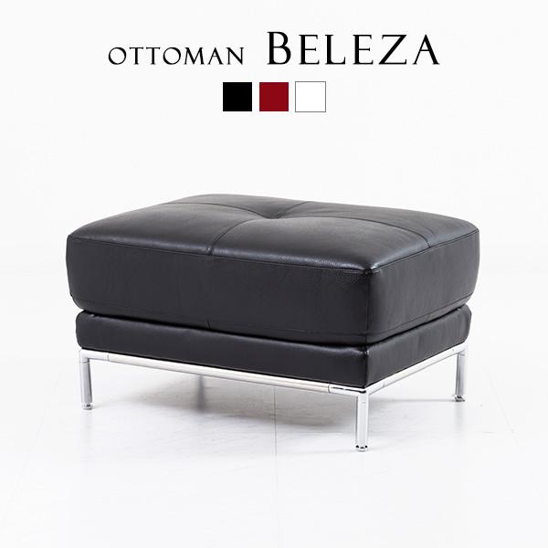【送料無料】 本革 オットマン 高級 本皮 革張り レザー ホワイト レッド ブラック 高さ40cm スツール ベレーザ