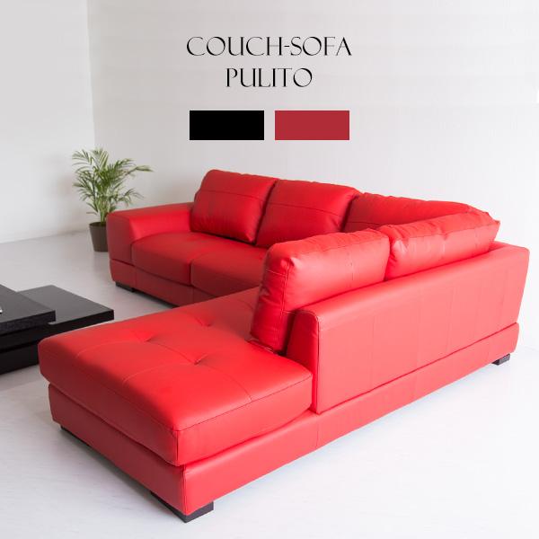 Leather Sofa Genuine