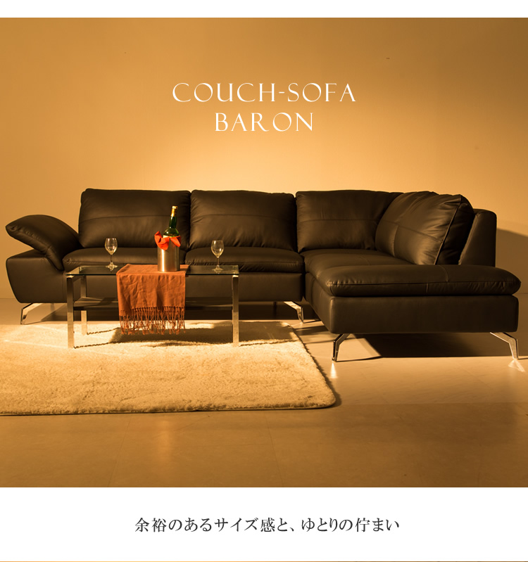 Wondrous Hang Four Couch Sofa Genuine Leather Couch Sofa Couch Sofa Corner Sofa Color Leather Tension Black And White Large Size Leather Lycra Inning High Evergreenethics Interior Chair Design Evergreenethicsorg