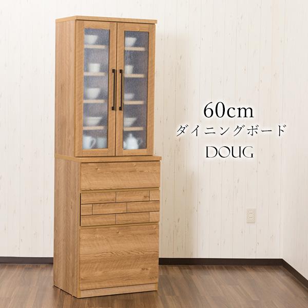 【搬入組立設置無料】【送料無料】 木製 食器棚 木製 北欧 幅60cm 開き戸 家電収納 キッチン収納 カントリー ナチュラルテイスト 大川家具 モイス MOISS 完成品 スライド