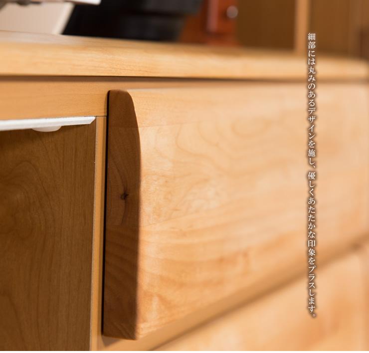 【搬入組立設置無料】 無垢材 レンジ台 レンジボード 北欧 幅100cm 食器棚 オープンボード 家電収納 キッチン収納 ナチュラルテイスト 木製 大川家具 モイス MOISS 完成品 スライド カウンター アルダー材