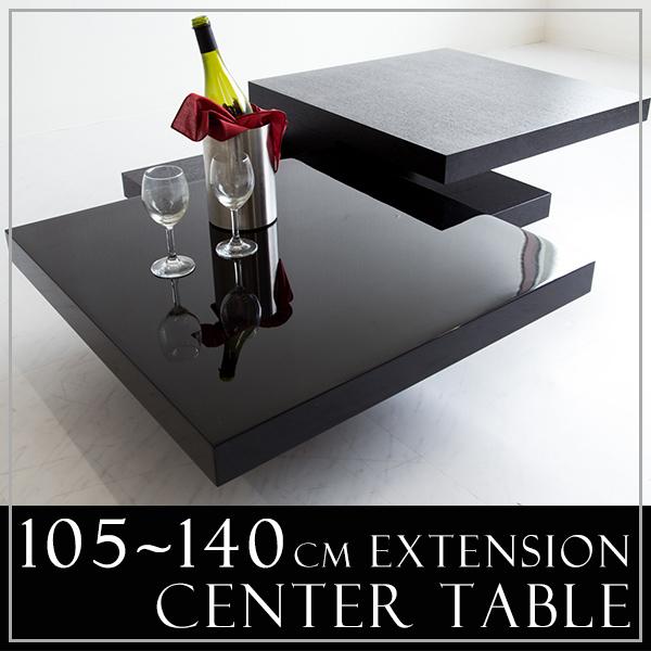 【送料無料】 センターテーブル テーブル ローテーブル 105~140 木製 回転式 リビングテーブル 伸縮 伸長式 エクステンション モダン 北欧 おしゃれ 高級