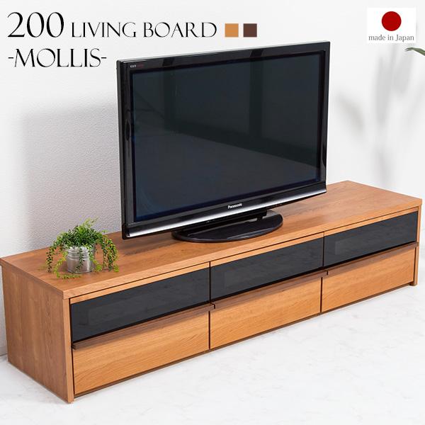 【送料無料】 国産 テレビボード 高級 テレビ台 200 無垢 北欧風 ウォールナット チェリー ブラウン ナチュラル AVボード