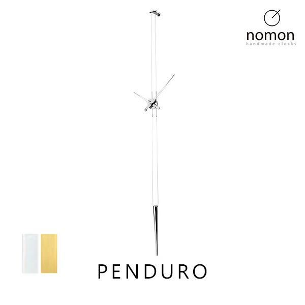 【送料無料】 掛け時計 デザイナーズ おしゃれ 壁掛け時計 時計 高級 ウォールクロック モダン ゴールド 大型 オフィス ウォールナット ペンデューロ