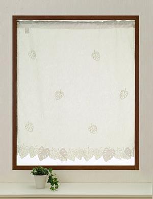 日本限定 北欧風にもハワイアンにも合う価値あるカットワーク刺繍 新生活 メール便対応OK モンステラ 小窓カーテン 幅85x丈90cm