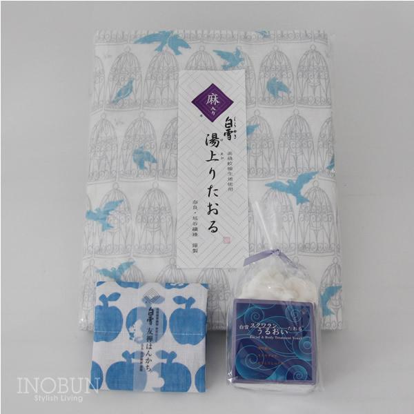 白雪 オリジナルギフトセット ベビーギフト 出産祝いセット ブルー【メール便不可】