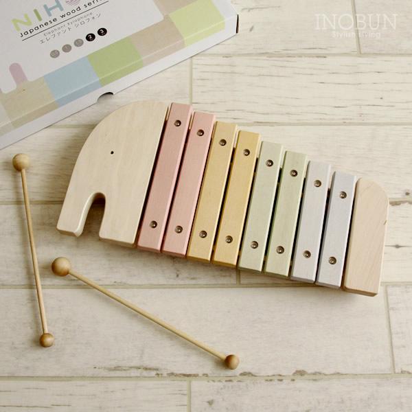 NIHON エレファントシロフォン 木琴 日本製【メール便不可】