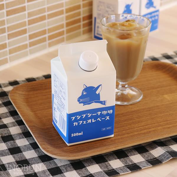 ほんのりショコラテイスト プシプシーナのカフェオレをお家で プシプシーナ珈琲 実物 在庫処分 500ml カフェオレベース