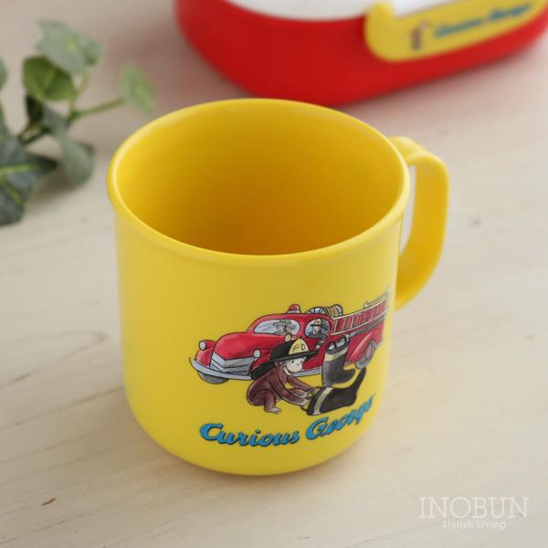 可愛いジョージと楽しい毎日を おさるのジョージ Curious George 限定タイムセール 消防車 ストア 200ml ランチコップ