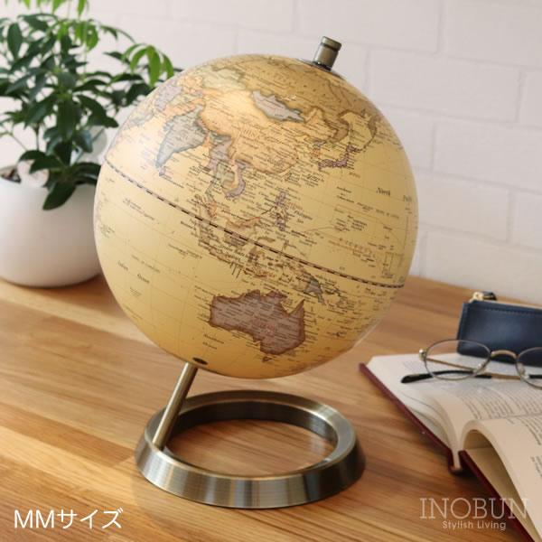 地球儀 インテリア 卓上サイズ globe MM アンティーク(アイボリー)