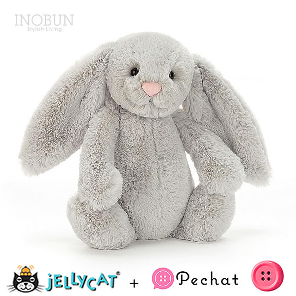 Pechat (ペチャット) ボタン型スピーカー (ピンク) & Jellycat ぬいぐるみ (Bashful Silver Bunny M)