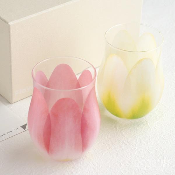 Floyd TULIP GLASS フロイド チューリップ グラス 2色セット レッド/ホワイト 日本製