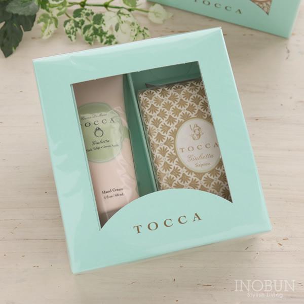 トッカ TOCCA ハンドクリーム&ソープセット ギフトバッグ付き ジュリエッタの香り