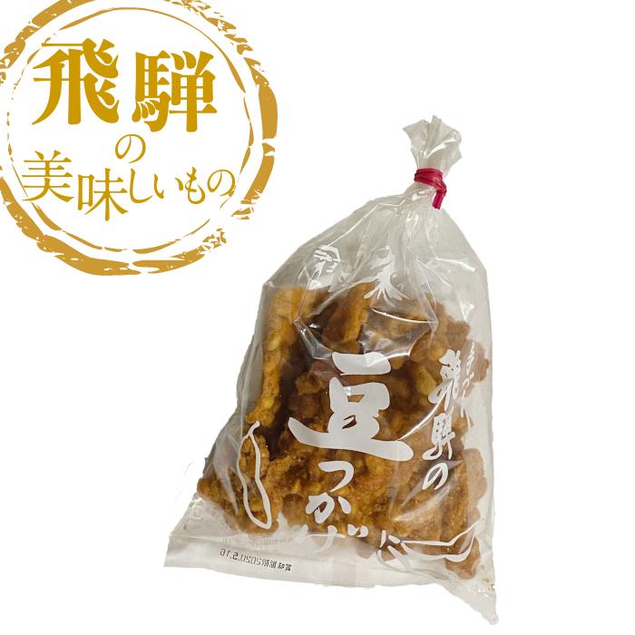 岐阜県 飛騨のお土産 飛騨の美味しいもの 豆つかげ 新品未使用 評判