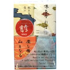 ポケットティッシュ 保湿 流せる 英語 外国人 お土産 ことわざフェイシャル諺-kotowaza-16P(16P×40個)
