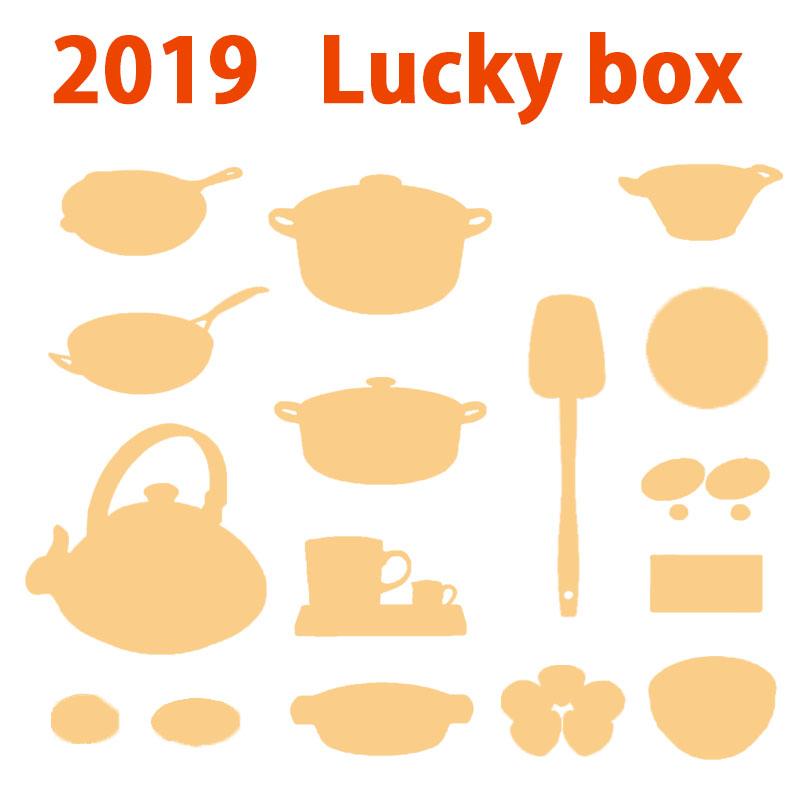 J【数量限定】LE CREUSET ル・クルーゼ2019 Lucky Box WJ Set【ルクルーゼ福袋】(百貨店用)【数量限定】【福袋】【お楽しみ袋】【オススメ20】クーポン使用可