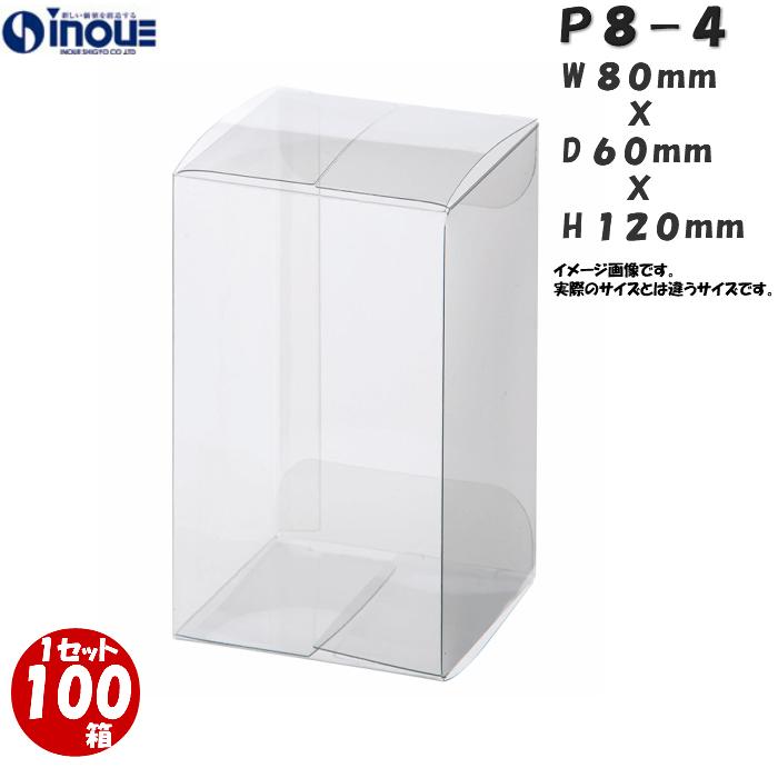 クリアケース クリア透明キャラメル箱・クリスタルボックス・透明ボックス・箱 P8-4 W80XD60XH120 1セット100枚 ホワイトデー ホワイトデイ