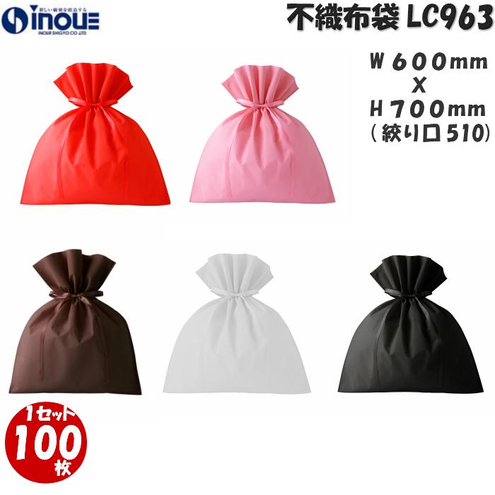 ラッピング ギフトバッグ LL 不織布 W600xH700(絞り口までH510) 1セット100枚(ラッピング 袋 ラッピング用品 リボン タイ 付 ラッピング プレゼント 巾着 バレンタイン バレンタインデー ホワイトデー ギフト 不織布 袋 ギフトバッグ)LC963