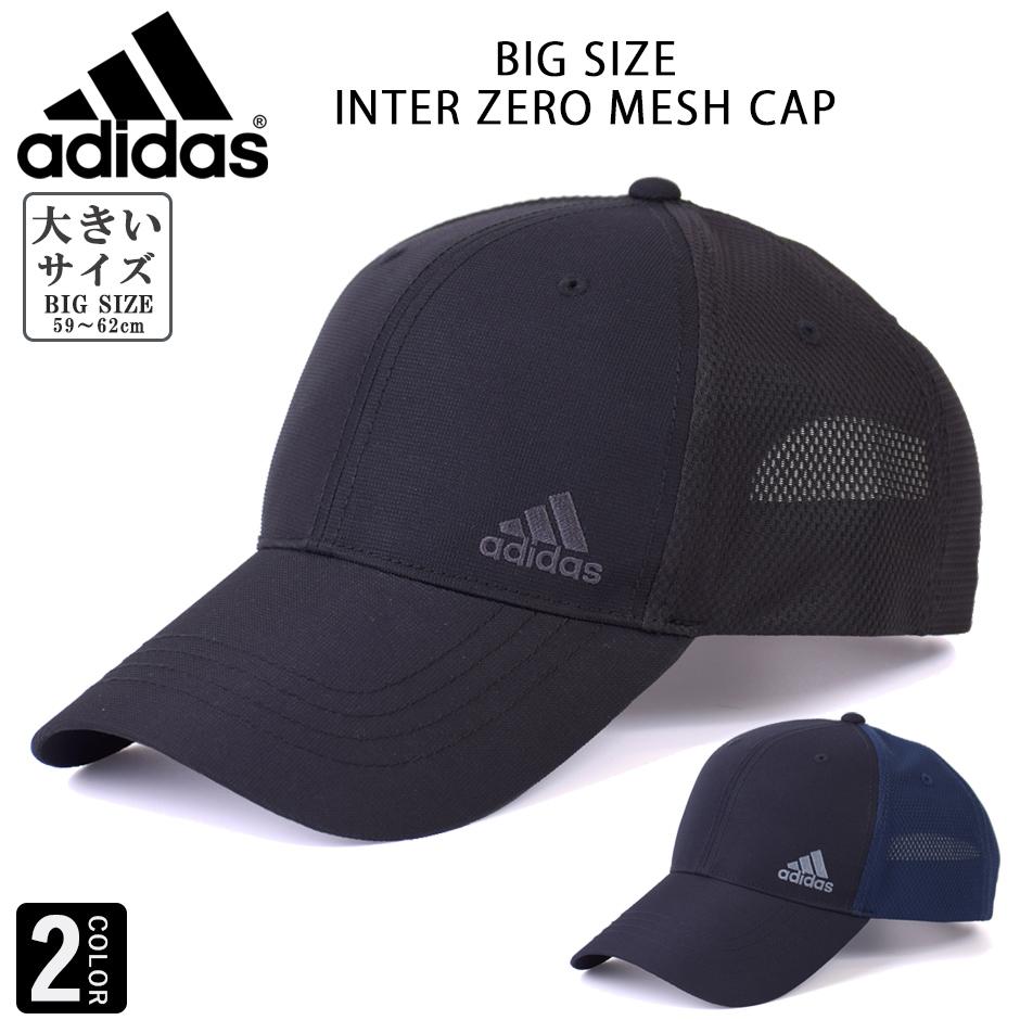 ビックサイズ 約59cm~62cm アディダス adidas メッシュキャップ 帽子 キャップ 大きいサイズ ZERO ショップ 激安格安割引情報満載 ビック 100711401 INTER