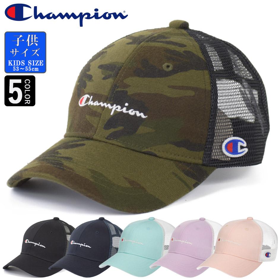 メーカー公式 新色 KID'S C LOGO MESH CAP CHAMPION チャンピオン 子供 キッズ 帽子 女の子 メッシュキャップ 熱中症対策 champion キャップ 男の子 ブランド