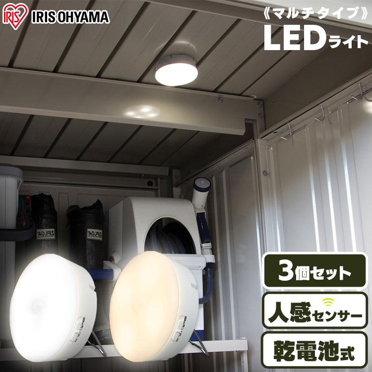 税込3 980円以上お買い物で送料無料 3個セット センサーライト 屋内 昼白色 電球色 BSL40M送料無料 室内 おしゃれ 人感センサーライト 乾電池式LEDセンサーライト マルチタイプ 祝開店大放出セール開催中 電池式ライト 物置 人感 玄関 LED アイリスオーヤマ 人感センサー 照明 クローゼット LEDライト 人感ライト LED照明 送料無料 一部地域を除く