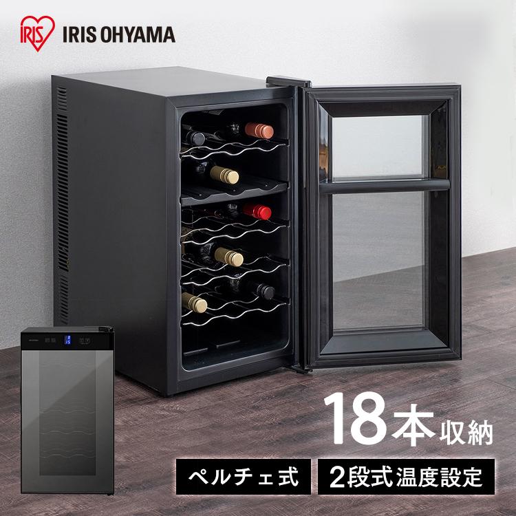 ペルチェ式ワインセラー 25L ブラック IWC-P081A-B ワインセラー ワインクーラー 家庭用 静音 ペルチェ式 紫外線カット 庫内灯付き 8本 白ワイン 赤ワイン ロゼ アイリスオーヤマ
