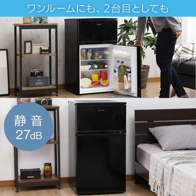 《設置対応可能》冷蔵庫 小型 2ドア 81L ノンフロン冷凍冷蔵庫 NRSD-8A-B あす楽 ひとり暮らし おしゃれ 2ドア冷蔵庫 小型冷蔵庫 静音 寝室 省エネ スリム 冷凍冷蔵庫 冷凍庫 家庭用 右開き 設置 一人暮らし 新品 大容量 新生活 ブラック アイリスオーヤマ
