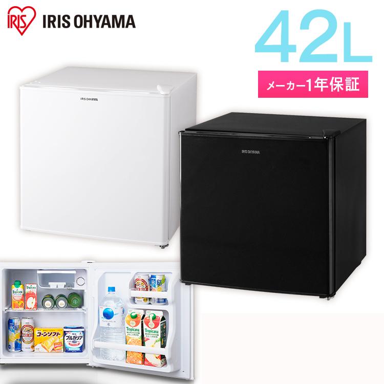 冷蔵庫 小型 1ドア 42L ノンフロン AF42-W ひとり暮らし おしゃれ 1ドア冷蔵庫 小型冷蔵庫 ミニ冷蔵庫 静音 寝室 省エネ スリム 家庭用 右開き 左開き 設置 一人暮らし 新品 二人暮らし 大容量 新生活 東京ゼロエミ対象 アイリスオーヤマ