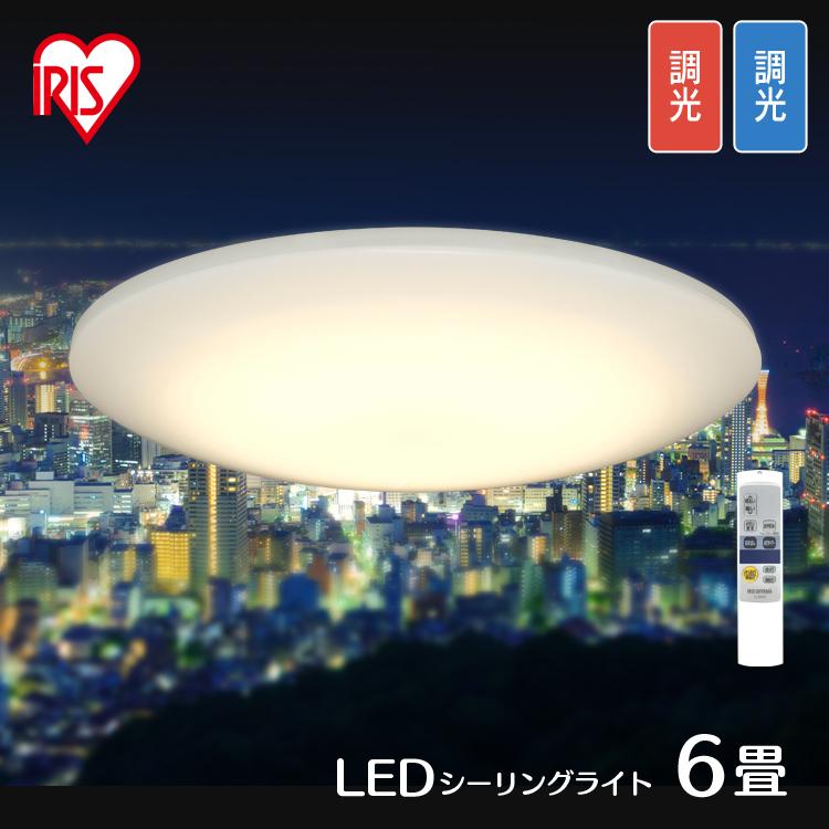 シーリングライト おしゃれ 6畳 LED CL6DL-6.0HAIT送料無料 あす楽 LEDシーリングライト 調光 調色 薄型 スピーカー AIスピーカー スマートスピーカー Google シーリング ライト 照明 照明器具 天井 天井照明 リビング 寝室 AmazonEcho アイリスオーヤマ